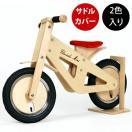 子供用 木製 自転車 チャリンコミニ ウッディバイク 1台分の値段で2台買える特別企画