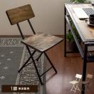 デスクチェア おしゃれ 白 黒 木製 パソコンチェア ダイニングチェア 折りたたみ 椅子 イス アイアン シンプル 西海岸 ヴィンテージ インダストリアル 完成品