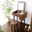 ドレッサー テーブル 椅子付き 北欧 コンパクト 白 ホワイト ブラウン 一面鏡 化粧台 ドレッサー 木製 おしゃれ 人気 収納 モダン シンプル