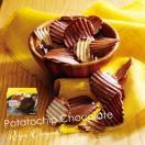ポイント10倍 ロイズ ポテトチップチョコレート オリジナル ギフト プレゼント スイーツ チョコ お土産 北海道 ROYCE