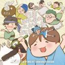 THE SELECTED WORKS OF TAMAONSEN BEKKAN / 魂音泉 発売日2015-10-18 AKBH