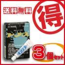 【第1類医薬品】大東製薬工業 トノス 3g 3...