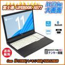 高速起動SSD128GB 送料無料 中古 ハイスペ...