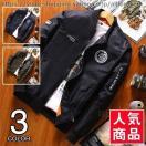 ミリタリージャケット お兄系 メンズ MA-1 ジャンパー スタジャン 立て襟 カジュアルジャケット 防水 防風 アウトドア