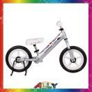 London Taxi Kick Bike ロンドンタクシー ペダルなし自転車 アルミ製 幼児 自転車 キックバイク 玩具 おもちゃ 12インチ トレーニング カラー ホワイト