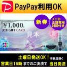 [新券][ゆうパケット200円から発送可能] ...