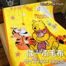 winnie the pooh クマのプーさん ハーフ毛...