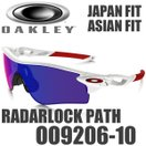 オークリー レーダーロックパス サングラス OO9206-10 アジアンフィット ジャパンフィット OAKLEY RADARLOCK PATH USAモデル ポジティブ レッド イリジウム / ポ