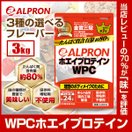 プロテイン ホエイ WPC 3kg アルプロン ア...
