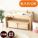 ままごとキッチン &デスク(A800) 木製 pap&mam  日本製 木のおもちゃ
