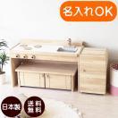 ままごとキッチン &デスク(A800) 冷蔵庫セット 木製 pap&mam  日本製 木のおもちゃ