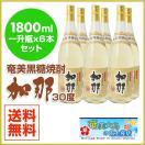 奄美黒糖焼酎 加那30度 一升瓶1800ml×6本 焼酎 黒糖焼酎 西平酒造 ギフト 土産 送料無料