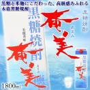 黒糖焼酎 奄美 25度 黒糖焼酎 紙パック 1800ml×6本 焼酎 ギフト 土産 送料無料