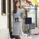 入学 入園 卒業 卒園 レディース スーツ マザースーツ ママ スーツ スカートスーツ ツィード