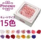 【プリザーブドフラワー】プロヴァンスローズ キュート16輪 <フラワーアレンジメント・花材・バラ・薔薇>