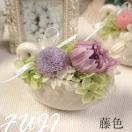 供花 弔電 お供えの花 プリザーブドフラワー 大切な思い出