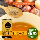 オニオンスープ (3.8g × 50食入) コブ...
