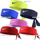 ナイキ ドライフィット ヘッドタイ2 NJN85 (Nike Dri Fit Head Tie2.0)【2016年5月登録】