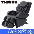 【送料無料】スライヴ くつろぎ指定席 CHD-9006 (K)・ブラック 全身フルマッサージチェア