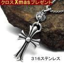 ネックレス メンズ クロムハーツ風 クロス 十字架 ブラック 316ステンレス 送料無料 アレルギーフリー クリスマスプレゼント