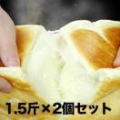 送料込 【2個セット】あんじゅの食パン(1...