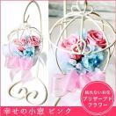 プリザーブドフラワー 幸せの小窓ピンク バラ  誕生日の花 ギフト プレゼント 贈り物 ハロウィン クリスマス