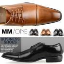 ビジネスシューズ メンズ PU革靴 本革並 靴 ストレートチップ 安い 通気性 アウトレット
