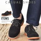 オックスフォードシューズ メンズ PU革靴 ...