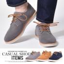 スニーカー メンズ 靴 カジュアル スエード オックスフォード セール