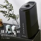 加湿器 超音波式 URUON(ウルオン) リモコン付 ライトホワイト ダークブラック