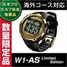 【ポイント10倍】【送料無料】【あすつく】ショットナビ W1-AS[ウォッチ]/shot navi Limited Edition[腕時計型](ゴルフナビ/GPSゴルフナビ/GPSナビ//yahoo)