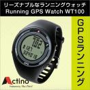 《新発売》Actino(アクティノ) WT100[ウォッチ] / ランニングGPSウォッチ/GPSランニング/ランニングウォッチ/GPS