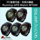 《新発売》Actino(アクティノ) WT300[ウォッチ] / ランニングGPSウォッチ/GPSランニング/ランニングウォッチ/GPS