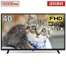 テレビ TV 40型 40インチ フルハイビジョン...