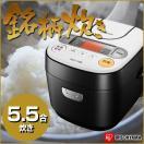 アイリスオーヤマ RC-MA50-B 銘柄炊き [炊飯器 (5.5合炊き)]