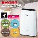 シャープ SHARP プラズマクラスター 加湿空気清浄 KC-F50-W ホワイト系 [加湿空気清浄機 (空気清浄23畳/加湿14畳まで)]
