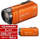 JVC GZ-RX600-D オレンジ Everio R [ハイビジョンメモリービデオカメラ (64GB)]