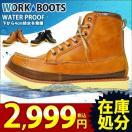 靴 メンズ ワークブーツ ブーツ メンズ スノーブーツ レインシューズ 防水ブーツ 防寒 スニーカー メンズ レインブーツ スノーシューズ 2017 冬