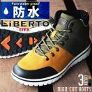 【LiBERTO-EDWIN エドウィン】 防水 ブーツ メンズ レインブーツ レインシューズ スノーブーツ メンズブーツ ショートブーツ 防水 防滑 靴 メンズシューズ