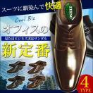 ビジネスシューズメンズサンダル足ムレ防止スリッポンビジネスサボサンダルビットクールビズ脚長靴メンズシューズ紳士靴フォーマル