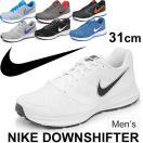NIKE メンズ ランニングシューズ ナイキ ダウンシフター 6MSL スニーカー ジョギング ウォーキング トレーニング ジム 男性 くつ 通学靴 靴/684658