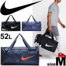 ダッフルバッグ ボストンバッグ/ナイキ NIKE ワンショルダーバッグ ボディバッグ スポーツバッグ Mサイズ 52L メンズ レディース /BA5182