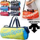デサント ボストンバッグ DESCENTE MoveSports ポケッタブル ダッフルバッグ スポーツバッグ メンズ レディース サブバッグ DAC8713 試合 遠征 旅行/DAC-8713