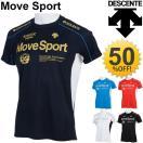 デサント メンズ 半袖Tシャツ クールトランスファー Move Sport ランニング サッカー トレーニング ジム スポーツウェア DAT5656 男性/DESCENT DAT-5656