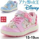 ディズニー キッズシューズ moonstar Disney スニーカー アナと雪の女王 キャラクター アナユキ 15.0-19.0cm 女の子 子供靴 ディズニープリンセス/DN-C1185