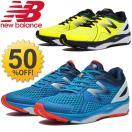 ランニング シューズ メンズ ニューバランス newbalance フルマラソン ウルトラマラソン 長距離 長時間 ジョギング LSD 男性用 2E EE  紳士靴 正規品/M1040