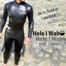 ウェットスーツ 3mm メンズ HeleiWaho/ヘレイワホ ウエットスーツ スキン ファスナー付き[50263001]