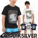 QUIKSILVERクイックシルバーラッシュガードTシャツキッズジュニア半袖子供用HULUPENASSKIDSKLY181102