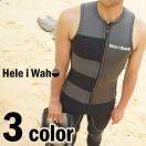 ウェットスーツ タッパー HeleiWaho/ヘレイワホ 3mm ウエットスーツ ベスト メンズ[60285022]
