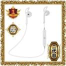 最新版Bluetooth イヤホンS530  iPhone6 iphones iphone7 ヘッドセット 軽量 ワイヤレス ヘッドホン Bluetoothイヤホン隠し型